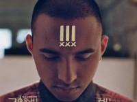 Joshimizu veröffentlicht Free-EP
