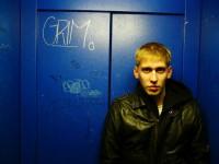 """grim104: Tracklist der """"grim104″-EP"""