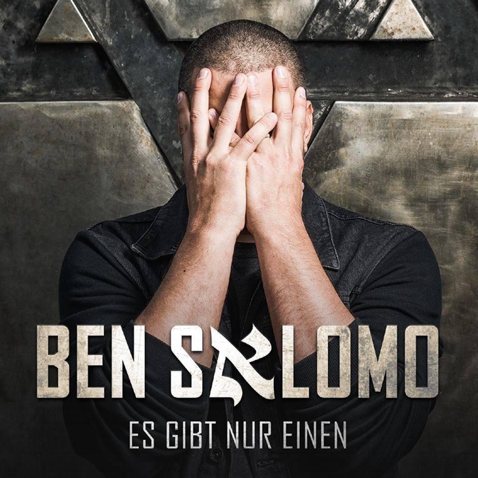 ben-salomo-es-gibt-nur-einen