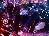 Joshi Mizu – MDMA (Review)