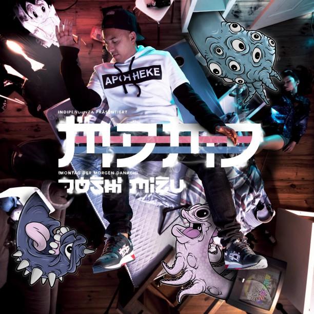joshimizu-mdmd.cover